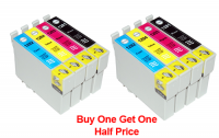 CVB Media Compatible Epson T1285 Multi-Pack Cartridges - Buy One Get One Half Price