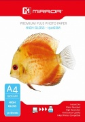 Mirror A4 190gsm Gloss Photo Paper (50 Pack)